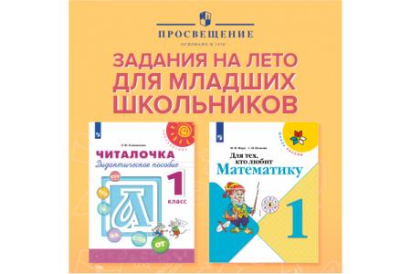 5 шагов к легкому и быстрому чтению