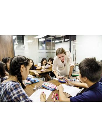 Дистанционная обучающая олимпиада по географии - ДООГ-2018 (2017/18 учебный год)