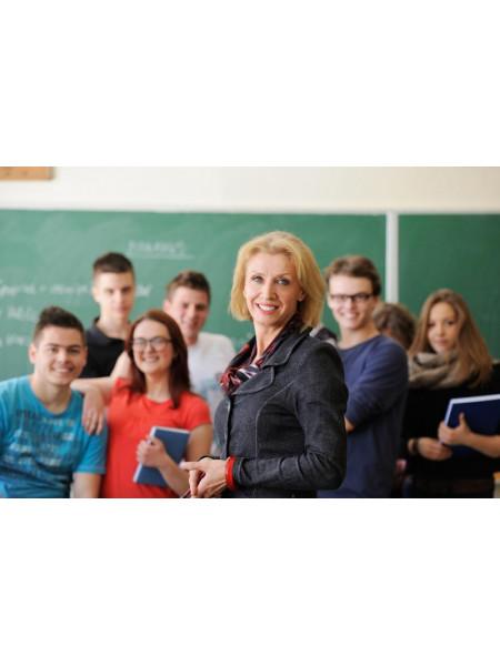 Инновационная среда современной школы и предпрофессиональная подготовка: на Дальнем Востоке завершила работу школа для учителей