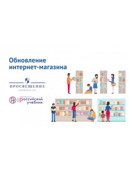 Крыму предстоит совершить прорыв в образовании
