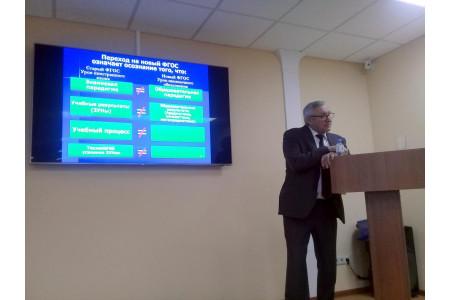 Авторский семинар в г. Ижевске 14–16 ноября 2017г.