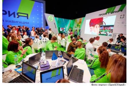 «Школа завтрашнего дня»: Владимир Путин принял участие в уроке форума «ПроеКториЯ»