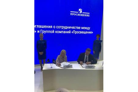 Газпромбанк и Просвещение намерены инвестировать в школы будущего