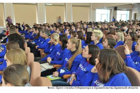 В Брянске прошел первый всероссийский форум «Поколение Zож»