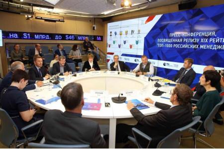 Восемь менеджеров группы компаний «Просвещение» вошли в рейтинг «Топ-1000 российских менеджеров»