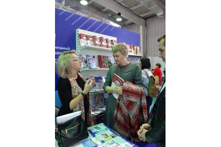 Байкальский международный салон образования начал работу в Иркутске