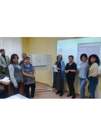Эмоциональный интеллект – ключевая компетенция будущего: педагоги Санкт-Петербурга ознакомились с инновационными обучающими методиками