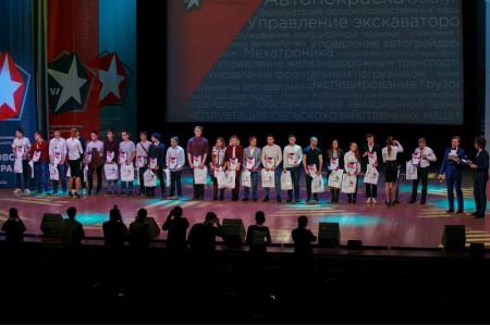 «Просвещение» наградило победителей VI Открытого чемпионата WorldSkills Russia