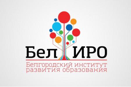 В Белгороде пройдет День издательства «Просвещение»
