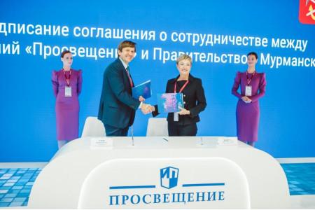 Правительство Мурманской области и Группа компаний «Просвещение» заключили Соглашение о сотрудничестве в рамках ПМЭФ-2018