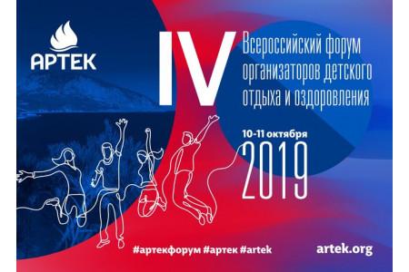 Sciencetainment в Артеке: Академия «Просвещение» проведет мастер-классы на фестивале «Город мастеров»