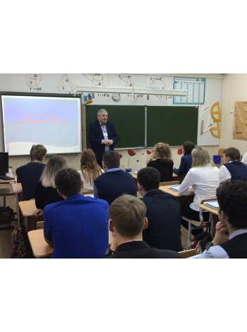 На форуме в Ноябрьске обсудили роль гуманитарного образования в воспитании школьников