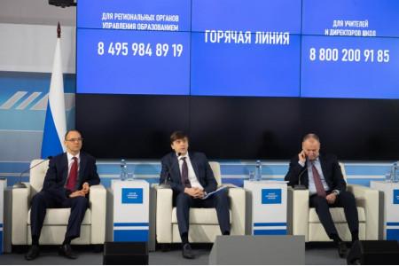 Министр просвещения Сергей Кравцов рассказал о поддержке для дистанционного обучения в российских школах