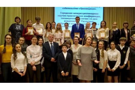 Творчество Валентина Распутина и его сотрудничество с «Просвещением» вспоминали на конференции, посвященной 80-летию со дня рождения писателя