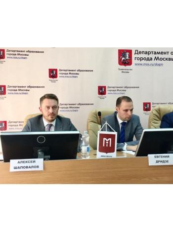 Участники форума «Город образования» оценят результаты работы системы образования Москвы