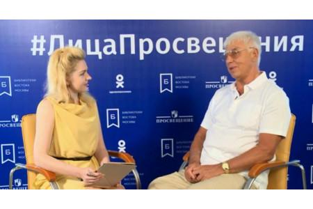 Автор учебников по химии Олег Габриелян: «Я менялся вместе с моими учениками»