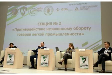 «Город образования» побил рекорд посещаемости крупнейших образовательных форумов мира