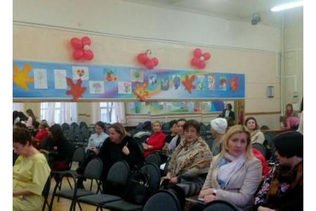 Методический семинар в г. Щёлково