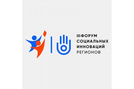 Частные инвестиции в образование и возможности цифровой образовательной среды: «Просвещение» представит свои решения на III Форуме социальных инноваций регионов