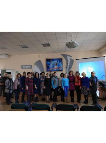 Семинар в г. Владивостоке