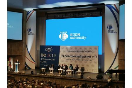 Наука и образование должны решать глобальные задачи страны