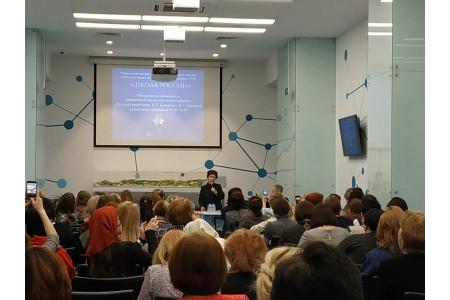 Российское начальное образование должно сохранять лидирующие позиции в мире