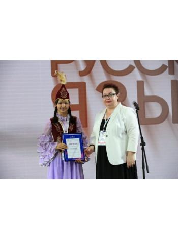 Итоги второго дня работы «Просвещения» на форуме «Город образования»