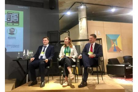 Роль технологий в образовании обсудили в Москве