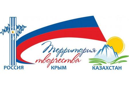 Завершается регистрация на IV Слёт Ассоциаций лучших педагогов России и Республики Казахстан в Крыму