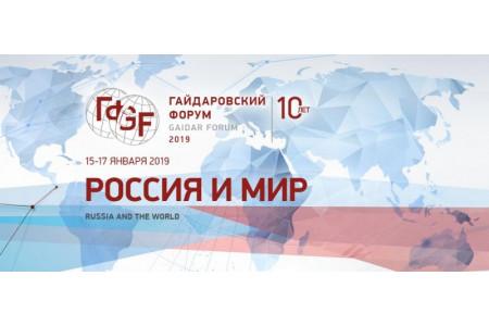 Группа компаний «Просвещение» на Петербургском международном экономическом форуме представит комплекс мер по привлечению частных инвестиций для развития системы образования
