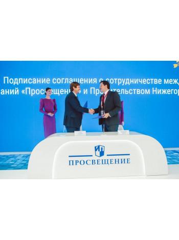 Новый этап сотрудничества Нижегородской области с «Просвещением» начнется с реализации проекта электронной школы