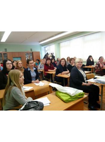 Методический семинар в г. Химки