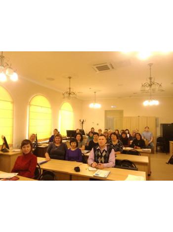 Практико-ориентированные семинары в г.Тюмени