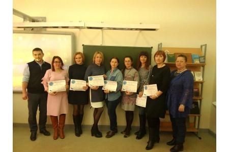 Практико-ориентированный семинар в г. Электрогорске
