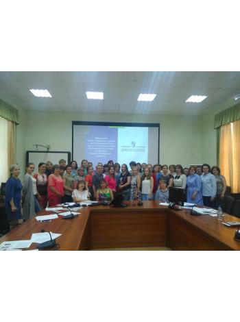 Практико-ориентированный семинар в г. Томске