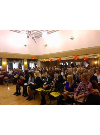 Методический семинар  для учителей  г. Москвы
