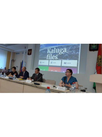 «Просвещение» подготовило Kaluga Files – учебное пособие на английском языке о Калуге