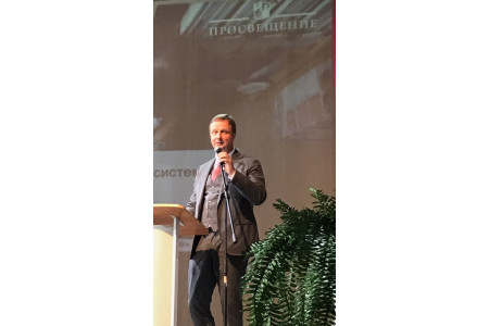 «Просвещение» разработает пособия по региональной истории и английскому языку для мурманских школ