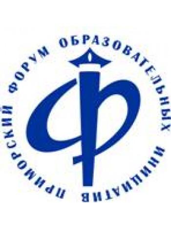 «Просвещение» представило проекты для системы образования на Приморском форуме образовательных инициатив