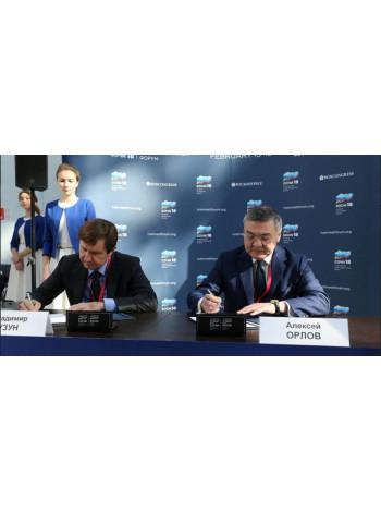 Состоялось подписание соглашения о сотрудничестве между Республикой Калмыкия и Акционерным обществом «Издательство «Просвещение»
