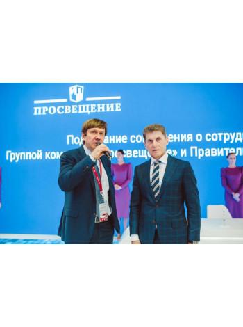 Губернатор Сахалинской области Олег Кожемяко: «Мы хотим оставаться одним из самых передовых регионов в области образования»