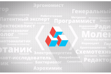 В этом году формат Всероссийского форума профориентации «ПроеКТОриЯ» изменился – Васильева