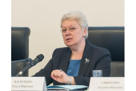 Вопросы разобщенности образовательных программ решат после реорганизации Минобрнауки – Васильева