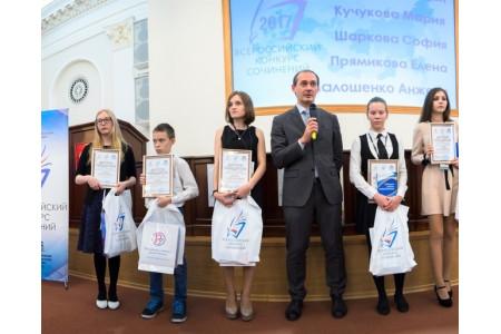 В Министерстве образования и науки России наградили победителей Всероссийского конкурса сочинений