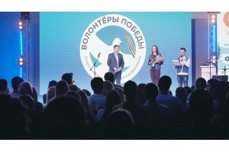 В Москве завершился образовательный форум «Готов к победам»