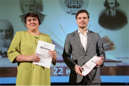 Во Всероссийском конкурсе «Словарный урок» победила педагог из Пермского края
