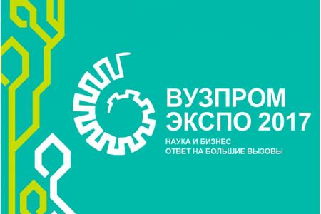 Целью выставки «Вузпромэкспо» является привлечение внимания инвесторов к разработкам – Переверзева