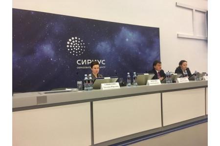 В Сочи начала работу II Всероссийская конференция «Путь к успеху»