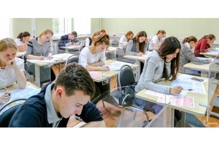 В Москве 1 марта стартует очный этап демонстрационного экзамена для школьников