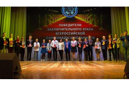 Школьники Москвы завоевали 228 дипломов по восьми предметам в финале Всероссийской олимпиады
